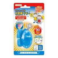 デビカ ストラップ付非常ブザー ブルー 700516 (直送品)