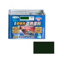 アサヒペン AP 水性屋根用遮熱塗料 5L アイリッシュグリーン 900131 (直送品)