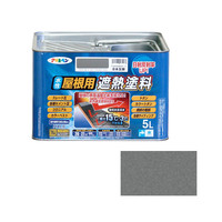 アサヒペン AP 水性屋根用遮熱塗料 5L 日本瓦銀 900133 (直送品)