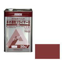 アサヒペン AP ネオ速乾プライマーS 20KG 赤さび 9010603 (直送品)