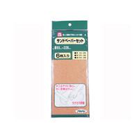 アサヒペン AP PCサンドペーパーセット 6枚入り 9016016 (直送品)
