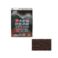 アサヒペン AP 油性木部防虫防腐ステインEX 3Lダークオーク 9016479 (直送品)