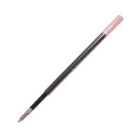 プラチナ万年筆 ボールペン替芯 0.7mm 赤 BSP-100N#2 4418002 1箱(10本入) (直送品)