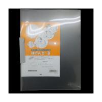 テージー クリップファイル A4S クリア CC-442-17(10) 1パック(10冊入) (直送品)