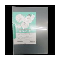 テージー クリップファイル A4S グリーン CC-442-03(10) 1パック(10冊入) (直送品)