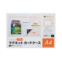 マグエックス マグネットカードケースツヤ有A4 MCARD-A4G 1枚 (直送品)
