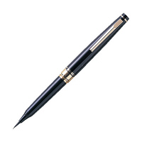 万年毛筆 スタンダード黒軸 MA6001 開明 1本 (直送品)