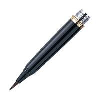 万年毛筆 替穂 黒軸用 MA6005 開明 1本 (直送品)