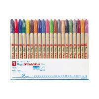 寺西化学工業 ラッションペン 細字 M300C-20 1セット(20色入) (直送品)
