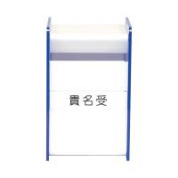 貴名受&診察券入れ TKSU-2 ミワックス 1個 (直送品)