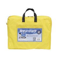 キャリーバッグ A4 マチ付 黄 CB-440-Y ミワックス 1個 (直送品)