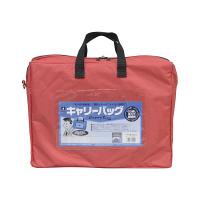 キャリーバッグ A4 マチ付 赤 CB-440-R ミワックス 1個 (直送品)