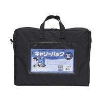 キャリーバッグ A4 マチ付 黒 CB-440-BK ミワックス 1個 (直送品)