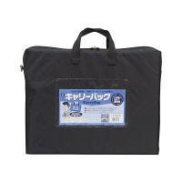 キャリーバッグ B4 マチ付 黒 CB-550-BK ミワックス 1個 (直送品)
