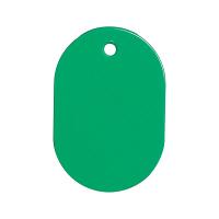番号札 大 無地 緑 BN-Lミドリ 西敬 1箱(50枚入) (直送品)