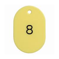 番号札 大 1-50 黄 BN-L1-Y 西敬 1箱(50枚入) (直送品)