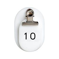 親子札 #7149 1~50(50組) 白 BO-1W 西敬 1箱(50組入) (直送品)