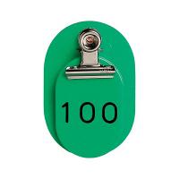 親子札 #7160 51~100(50組) 緑 BO-51G 西敬 1箱(50組入) (直送品)