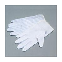 カスタム 静電気防止手袋 AS-301-S (直送品)