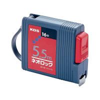 ネオロックメジャー 5.5m KS16-55 ムラテックKDS 1個 (直送品)