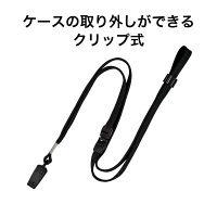 オープン工業 ループクリップ 黒 NB-29-BK 1袋(10本入) (直送品)
