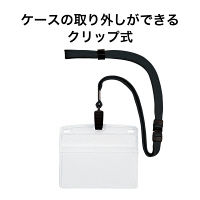 オープン工業 吊下げ名札クリップ ソフト横特大 黒 NL-21-BK 1袋(10枚入) (直送品)