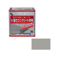 アサヒペン AP 水性強力コンクリート床用 10L ライトグレー 9011101 (直送品)