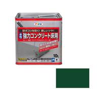 アサヒペン AP 水性強力コンクリート床用 10L ダークグリーン 9011102 (直送品)