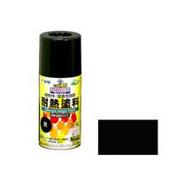 アサヒペン AP 耐熱塗料スプレー 300ML 黒 901236 (直送品)