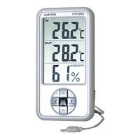 カスタム デジタル温湿度計 CTH-203 (直送品)