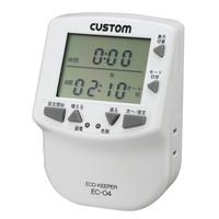 カスタム プログラムタイマー付き簡易電力計 エコキーパー(R) EC-04 (直送品)