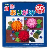 トーヨー 創作折紙 60色 15cm 500枚入 001207 (直送品)