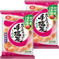 亀田製菓 手塩屋うめ味 9枚 1セット(2袋入)