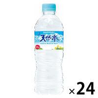 サントリー 天然水 550ml 24本