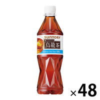 サントリー 烏龍茶 525ml 1セット(48本:24本入×2箱)