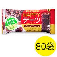HAPPYデーツ チョコブラウニー 1セット(80袋) UHA味覚糖