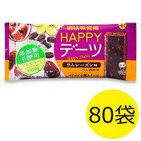 HAPPYデーツ ラムレーズン 1セット(80袋) UHA味覚糖