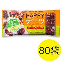 HAPPYデーツ フルーツグラノーラ 1セット(80袋) UHA味覚糖