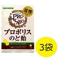 プロラボ プロポリスのど飴 1セット(3袋) UHA味覚糖