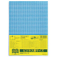 クツワ クリアカバー DH007 大四六サイズ 5枚 (直送品)