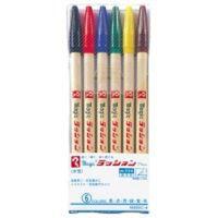 寺西化学工業 ラッションペン M300Cー6 細字 6色入(3セット) (直送品)