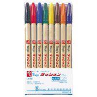 寺西化学工業 ラッションペン M300Cー8 細字 8色入(3セット) (直送品)