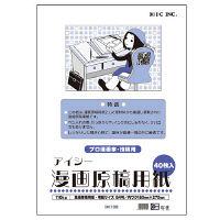 アイシー マンガ原稿用紙 IMー10B B4 3冊 (直送品)