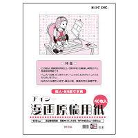 アイシー マンガ原稿用紙 IMー35A A4 3冊 (直送品)