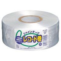 松浦産業 シャインテープ レコード巻 420W 白 3巻 (直送品)