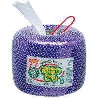 松浦産業 シャインテープ 玉巻 300V 紫 3巻 (直送品)