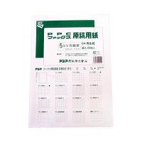 アジア原紙 FAX原稿用紙 GB4Fー5HR 再生 方眼 3冊 (直送品)