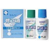 カズキ 修正液ミスノン NO.600 うすめ液付 3セット (直送品)