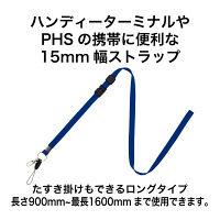 オープン工業 名札用ロングストラップ 青 NBー208ーBU 3本 (直送品)