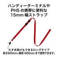 オープン工業 名札用ロングストラップ 赤 NBー208ーRD 3本 (直送品)